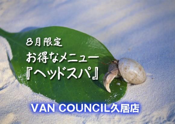 tsushihisai-news