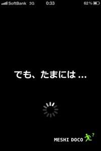 20130522-003501.jpg