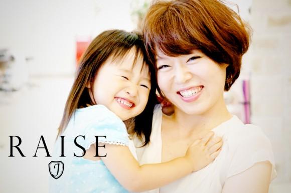 raise1