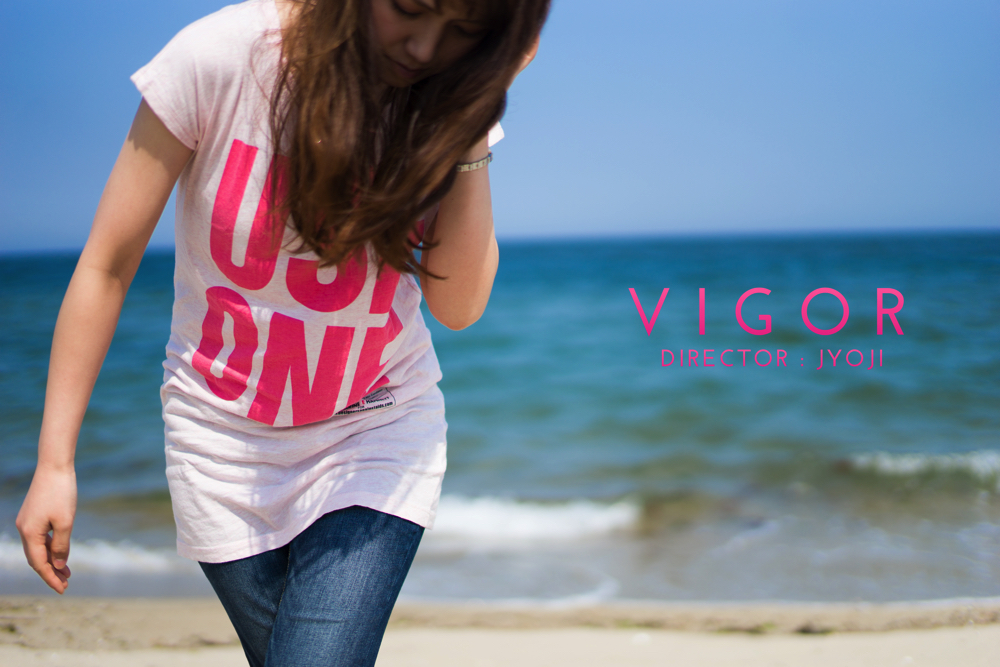 vigor_y19