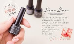 nail-index-mainimg-02