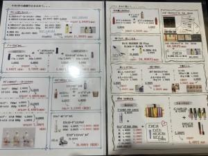 FFDE12F9-6E1B-4EF6-9162-077E8D1FA76E