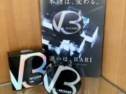 800C971C-FC49-483B-A8E2-9793D5353241