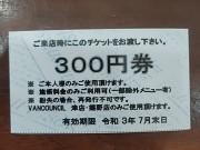 21-05-13-16-57-33-017_photo